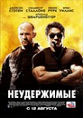 poster_a